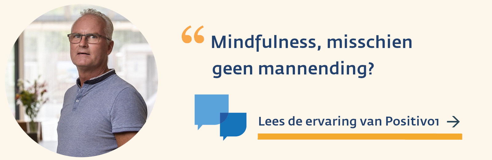 Quote over mindfulness